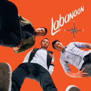 อัลบัม N.E.W.S. ศิลปิน Labanoon