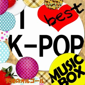 Angel's Music Box的專輯K-POP best music box