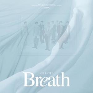 Album Breath from GOT7