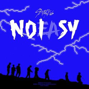 อัลบัม NOEASY ศิลปิน Stray Kids