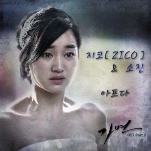 Download Lagu ZICO - Sick (inst) (Instrumental)