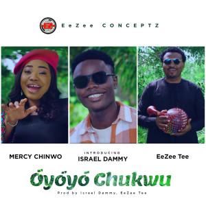 Album Oyoyo Chukwu from Mercy Chinwo