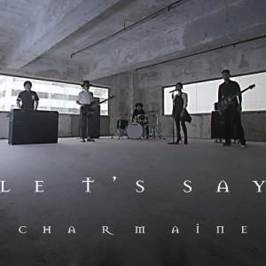 方皓玟的專輯Let's Say