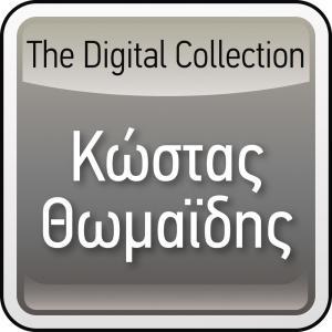 Album The Digital Collection from Kostas Thomaidis