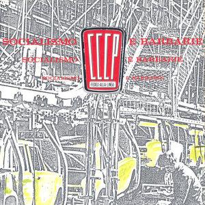 Album Socialismo E Barbarie from CCCP  Fedeli Alla Linea