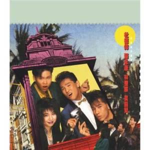 Album Hua Xing Xin Xiu Xin Jie Zou (Capital Artists 40th Anniversary) from 杜德伟