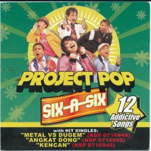 Dengarkan Pop 2007 lagu dari Project Pop dengan lirik