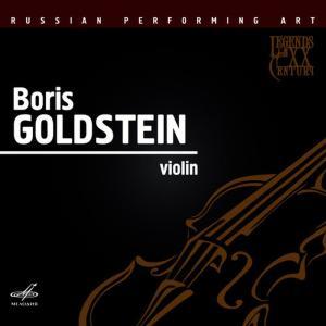 Album Russian Performing Art: Boris Goldstein, Violin from Boris Goldstein
