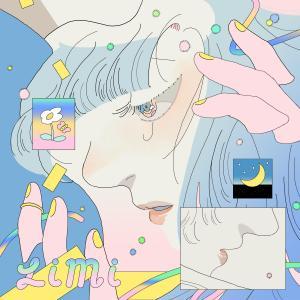 Limi的專輯ON & ON