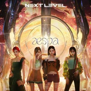 收聽aespa的Next Level歌詞歌曲