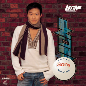Happiness 2002 Leon Lai Ming (黎明)