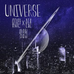 유재환的專輯Universe