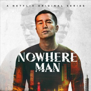 Hyukoh的專輯SI SHI GU REN LAI (from A Netflix Original Series 'NOWHERE MAN' [Original Soundtrack])