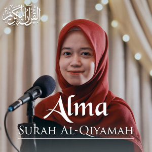 ALMA的專輯Surah Al-Qiyamah
