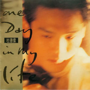 Album One Day In My Life (Capital Artists 40th Ji Lie) from 杜德伟