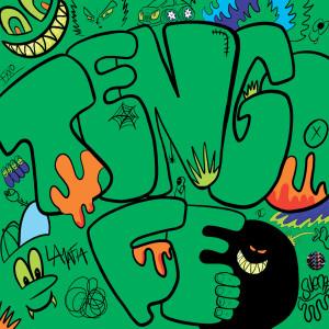 Album TENGO FE from Feid
