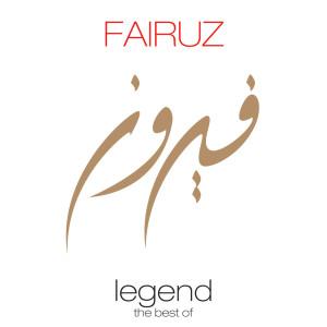 Legend - The Best Of Fairuz 2006 Fairuz