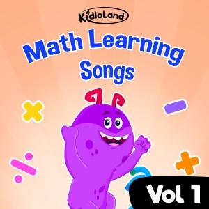 KidloLand的專輯Kidloland Math Learning Songs, Vol. 1