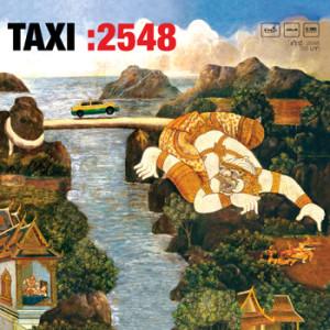 อัลบัม 2548.0 ศิลปิน Taxi (แท็กซี่)
