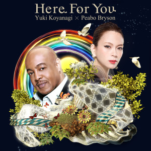 Peabo Bryson的專輯Here For You