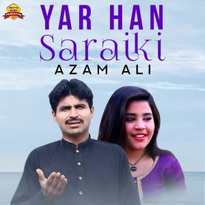 Album Yar Han Saraiki - Single from Azam Ali