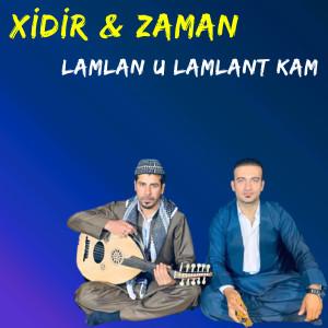 Album Lamlan U Lamlant Kam from Xidir