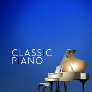 收聽Classical Piano的Kiss the Rain歌詞歌曲