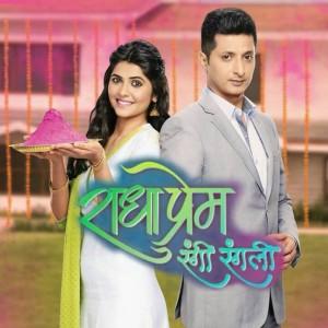 Album Radha Prem Rangi Rangli from Shreya Ghoshal