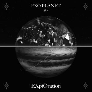 EXO的專輯EXO PLANET #5 –EXplOration– Live Album