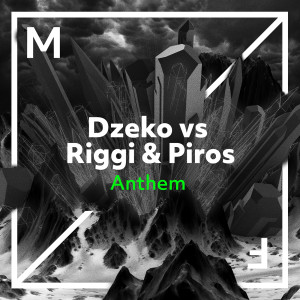 Album Anthem from Dzeko