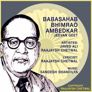 Album Babasahab Bhimrao Ambedkar Jeevan Geet from Sandesh Shandilya