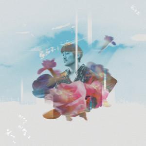 KCM的專輯Break up