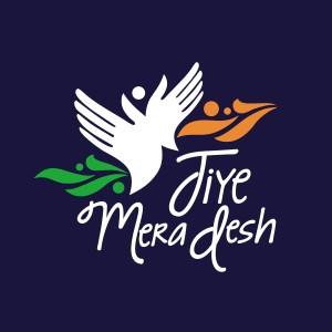 Album Jiye Mera Desh from Shankar Mahadevan