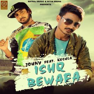 Album Ishq Bewafa from Johny