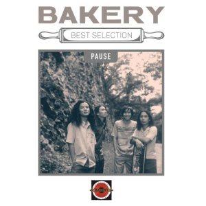 อัลบั้ม Bakery Best Selection Pause