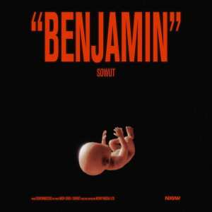 SOWUT的專輯BENJAMIN