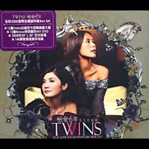 Twins的專輯我們相愛6年 (新曲+精選)
