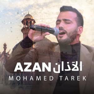 Azan dari Mohamed tarek