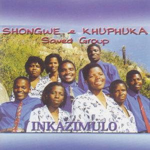Album Inkazimulo from Khuphuka Saved Group