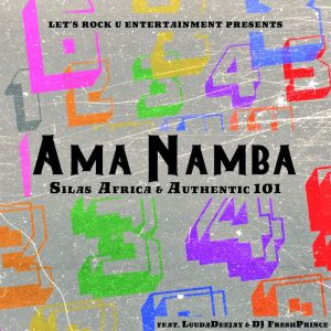 Album AmaNamba Single from Silas Africa