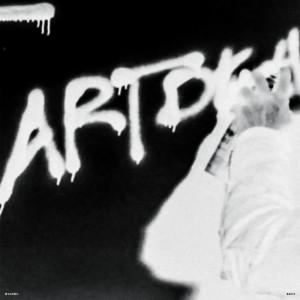 Miguel的專輯Art Dealer Chic 3