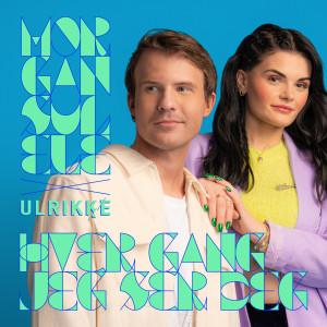 Album Hver gang jeg ser deg from Ulrikke