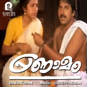 Album Pranamam (Original Motion Picture Soundtrack) from Ouseppachan