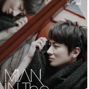 孫耀威的專輯Man in the Mirror