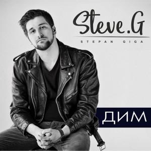 Album Дим from Steve G