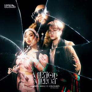 Album Mirror Mirror from ฟักกลิ้ง ฮีโร่