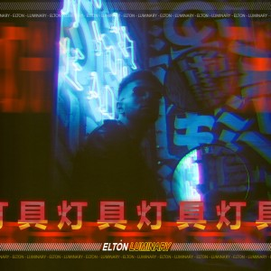 Album Luminary from Elton