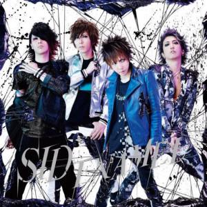 收聽SID的Monokuro No Kiss (Live from SID 10th Anniversary Tour 2013) (Live from 「SID 10th Anniversary TOUR 2013」)歌詞歌曲