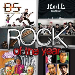 ROCK Of The Year dari Saint Loco