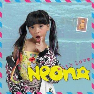 With Love dari Neona